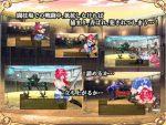 【女主人公RPG】セラと女神の闘技場をレビュー