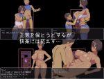 【ダンジョン攻略謎解きRPG】母子迷宮をレビュー
