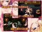 【正統派横スクロール2DドットエロファンタジーARPG】ソード・オブ・ガーリッシュナイトをレビュー